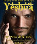 Yeshu'a booktile
